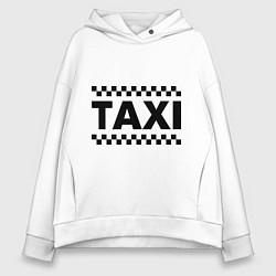 Толстовка оверсайз женская Taxi цвета белый — фото 1