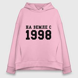 Толстовка оверсайз женская На Земле с 1998 цвета светло-розовый — фото 1