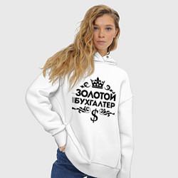 Толстовка оверсайз женская Золотой бухгалтер цвета белый — фото 2