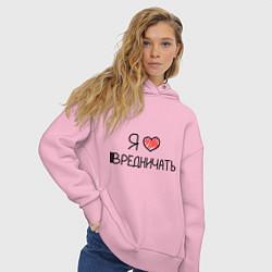 Толстовка оверсайз женская Я люблю вредничать цвета светло-розовый — фото 2