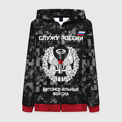 Толстовка на молнии женская АВ: Служу России цвета 3D-красный — фото 1