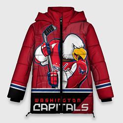 Женская зимняя 3D-куртка с капюшоном с принтом Washington Capitals, цвет: 3D-черный, артикул: 10106983706071 — фото 1