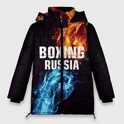 Куртка зимняя женская Boxing Russia - фото 1