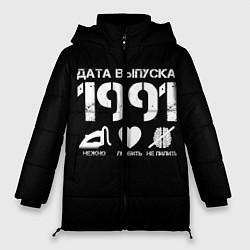 Женская зимняя 3D-куртка с капюшоном с принтом Дата выпуска 1991, цвет: 3D-черный, артикул: 10122751406071 — фото 1