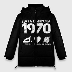 Женская зимняя 3D-куртка с капюшоном с принтом Дата выпуска 1970, цвет: 3D-черный, артикул: 10122768206071 — фото 1