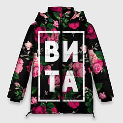 Женская зимняя куртка Вита