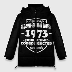 Женская зимняя 3D-куртка с капюшоном с принтом Рождение совершенства 1973, цвет: 3D-черный, артикул: 10123725506071 — фото 1