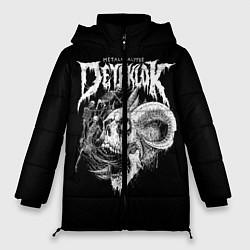 Женская зимняя 3D-куртка с капюшоном с принтом Dethklok: Goat Skull, цвет: 3D-черный, артикул: 10134390306071 — фото 1