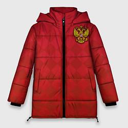 Женская зимняя 3D-куртка с капюшоном с принтом Форма сборной России, цвет: 3D-черный, артикул: 10155350706071 — фото 1