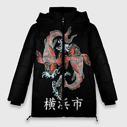 Женская зимняя 3D-куртка с капюшоном с принтом Иокогама, цвет: 3D-черный, артикул: 10173336306071 — фото 1
