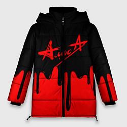 Женская зимняя куртка АлисА