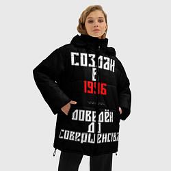 Женская зимняя 3D-куртка с капюшоном с принтом Создан в 1996, цвет: 3D-черный, артикул: 10201868706071 — фото 2