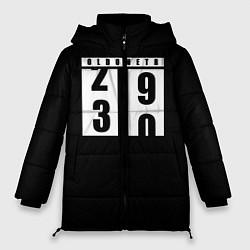 Куртка зимняя женская OLDOMETR 30 лет - фото 1