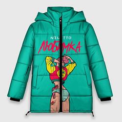 Женская зимняя 3D-куртка с капюшоном с принтом NILETTO: Любимка, цвет: 3D-черный, артикул: 10210967906071 — фото 1