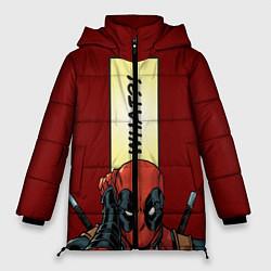 Женская зимняя 3D-куртка с капюшоном с принтом Deadpool, цвет: 3D-черный, артикул: 10275021906071 — фото 1