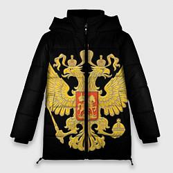 Куртка зимняя женская Герб России: золото - фото 1