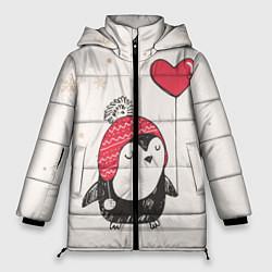 Куртка зимняя женская Влюбленный пингвин - фото 1