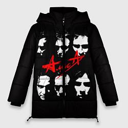 Женская зимняя куртка Группа АлисА