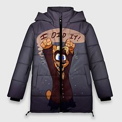 Женская зимняя 3D-куртка с капюшоном с принтом Five Nights: I Did It, цвет: 3D-черный, артикул: 10093561106071 — фото 1