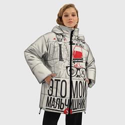 Женская зимняя 3D-куртка с капюшоном с принтом Мой мальчишник, цвет: 3D-черный, артикул: 10094820206071 — фото 2