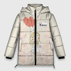 Женская зимняя 3D-куртка с капюшоном с принтом Жена с шариками, цвет: 3D-черный, артикул: 10094831006071 — фото 1