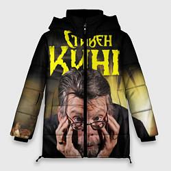 Женская зимняя 3D-куртка с капюшоном с принтом Стивен Кинг думает, цвет: 3D-черный, артикул: 10095787106071 — фото 1