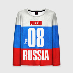 Лонгслив женский Russia: from 08 цвета 3D-принт — фото 1