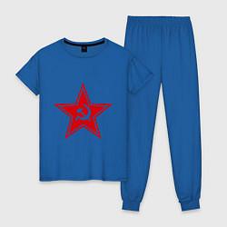 Пижама хлопковая женская Звезда СССР цвета синий — фото 1
