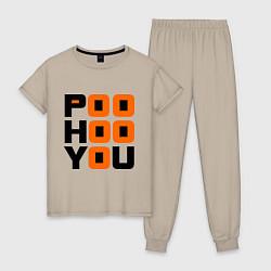 Пижама хлопковая женская Poo hoo you цвета миндальный — фото 1