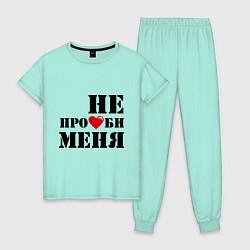 Пижама хлопковая женская Не пролюби цвета мятный — фото 1
