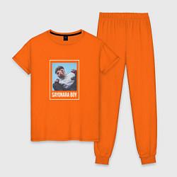 Пижама хлопковая женская Eldzhey: Sayonara Boy цвета оранжевый — фото 1