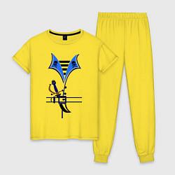 Пижама хлопковая женская Форма пирата цвета желтый — фото 1
