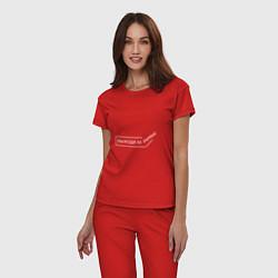 Пижама хлопковая женская Выходи за рамки цвета красный — фото 2