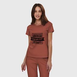 Пижама хлопковая женская Нормально делай цвета кирпичный — фото 2