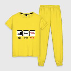 Пижама хлопковая женская Главное в жизни - еда, сон, Audi цвета желтый — фото 1