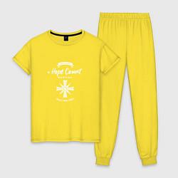 Пижама хлопковая женская Hope Count цвета желтый — фото 1