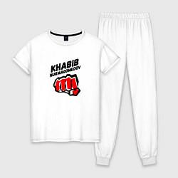 Пижама хлопковая женская Khabib Fighter цвета белый — фото 1