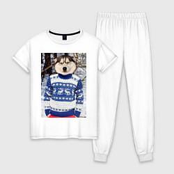 Пижама хлопковая женская Хаски в свитере цвета белый — фото 1
