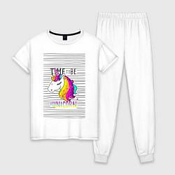 Пижама хлопковая женская Радуга Единорога цвета белый — фото 1