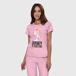 Пижама хлопковая женская Замужем и cчастлива цвета светло-розовый — фото 2