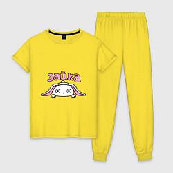 Пижама хлопковая женская Милая зайка цвета желтый — фото 1