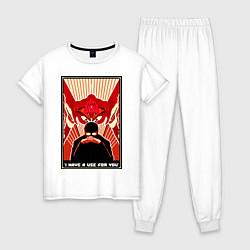 Пижама хлопковая женская Евангелион цвета белый — фото 1