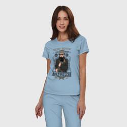Пижама хлопковая женская Достоевский: бери топор цвета мягкое небо — фото 2