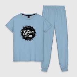 Пижама хлопковая женская Stop The Sullen Emo Crap цвета мягкое небо — фото 1