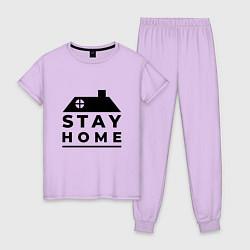 Пижама хлопковая женская Оставайся дома цвета лаванда — фото 1