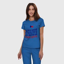 Пижама хлопковая женская Если в жизни стало туго цвета синий — фото 2
