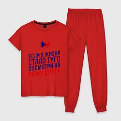 Пижама хлопковая женская Если в жизни стало туго цвета красный — фото 1
