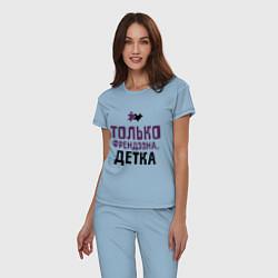 Пижама хлопковая женская Только френдзона цвета мягкое небо — фото 2