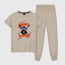 Пижама хлопковая женская Taskmaster цвета миндальный — фото 1