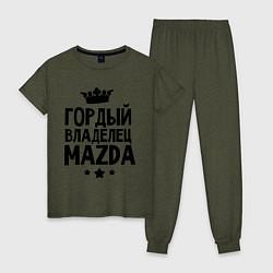Пижама хлопковая женская Гордый владелец Mazda цвета меланж-хаки — фото 1